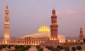 Мечеть_шейха_Кабуса_в_Маскате