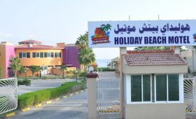 holiday-beach-resort-1-mmly0i42am7lxizj2tiozwoaw8muhji8rmqffop9bk