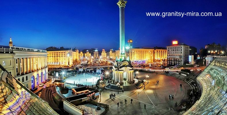 Красивые-фотографии-Киева-Глобус-и-Майдан