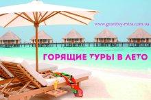 goryaschie_tury_3_